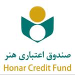 اطلاعیه صندوق اعتباری هنر در خصوص نحوه پرداخت حق بیمه سه ماه اول سال 1400